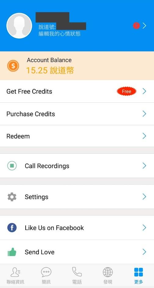 【網路電話 app】從海外打電話到臺灣 – 說道|Android/iOS| – Apps Channel – Apps 頻道