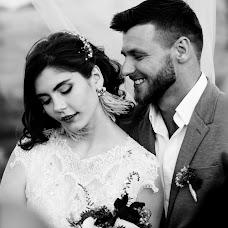 Wedding photographer Nikita Romanov (ROMANoff). Photo of 04.11.2018