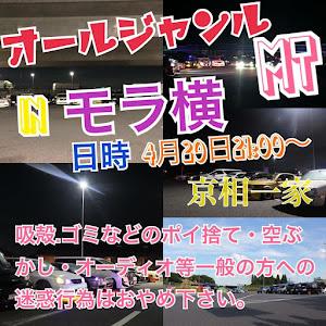 スカイラインクーペ ER34 のカスタム事例画像 Yougaさんの2019年03月26日13:39の投稿