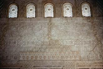 Photo: 015- Andalousie-Grenade l'Alhambra