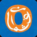 OJM icon