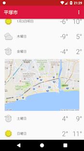 Hiratsuka - náhled
