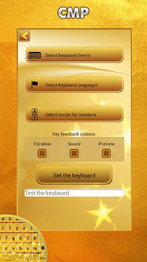 玩免費個人化APP|下載黄金主题键盘 app不用錢|硬是要APP