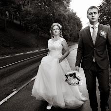 Wedding photographer Mariya Efremova (narcis1000). Photo of 30.05.2018