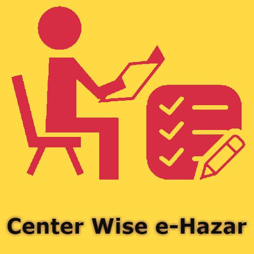 AP SSC e-Hazar