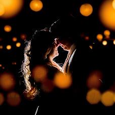 Wedding photographer Naffer Nasif Dimhes Moreno (dimhesmoreno). Photo of 22.11.2016