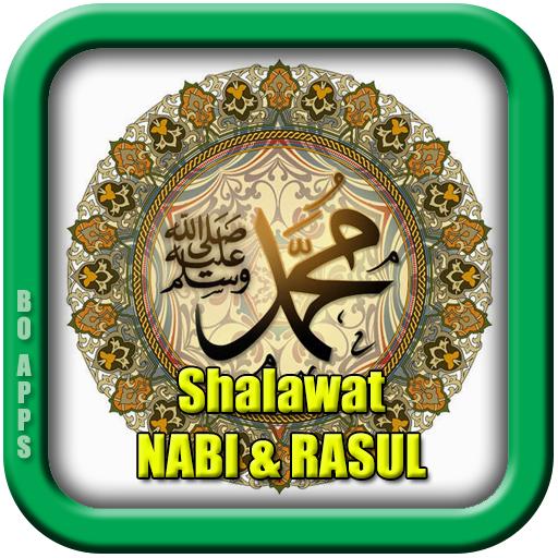 Shalawat NABI RASUL