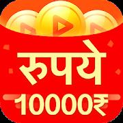 InterVideos - Watch videos & Win cash