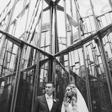 Fotógrafo de casamento Daniil Virov (danivirov). Foto de 25.11.2016