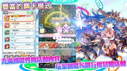 Crash Feveruff1au8272u73e0u6d88u9664RPGu904au6232 5.1.0.30 screenshots 5