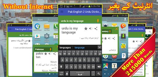 Pak English Urdu Dictionary Offline & Online - Apps on
