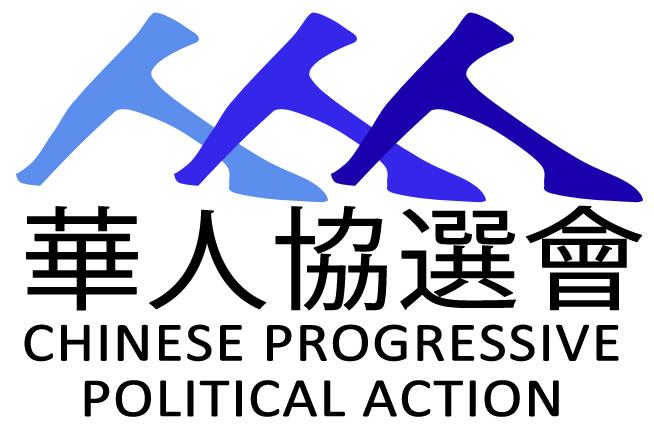 CPPA Logo.jpg