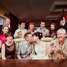 Wedding photographer Aleksandra Dodina (Alexandra). Photo of 07.05.2013