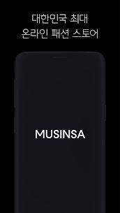 셀렉트숍 무신사 – SELECT SHOP MUSINSA 1