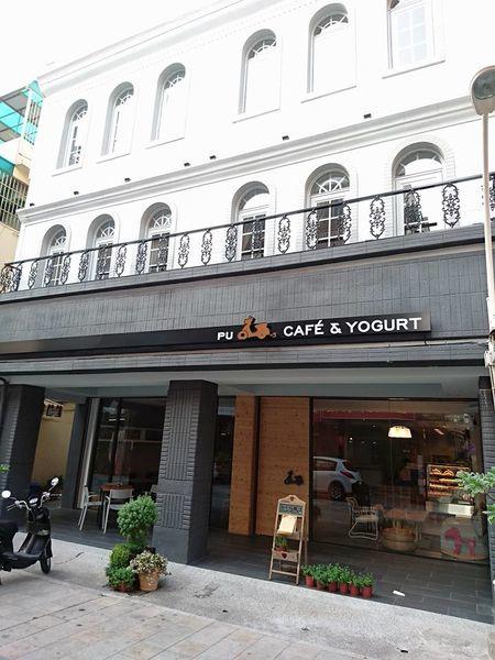 噗咖啡 pu Cafe' (已歇業)