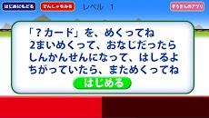 【新幹線神経衰弱】しんかんせん えあわせ【電車】のおすすめ画像2