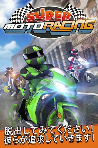 超 モト レーシング . シミュレータ オートバイ レース