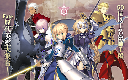 Fate/Grand Order App Latest Version Download For Android and iPhone 4