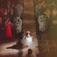Fotógrafo de bodas Oskar Jival (OskarJival). Foto del 23.04.2019