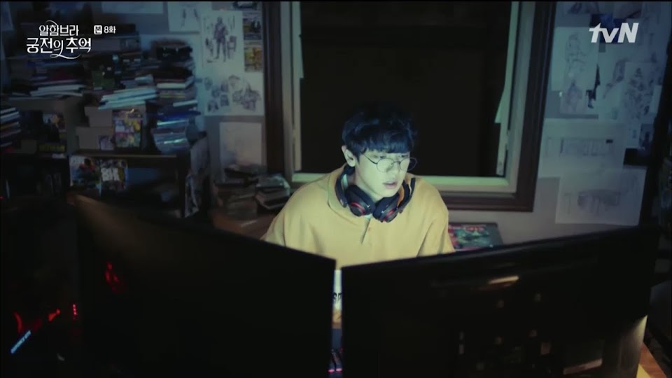 chanyeol gamer alhambra