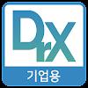 Droid-X III 백신 (기업용) 대표 아이콘 :: 게볼루션