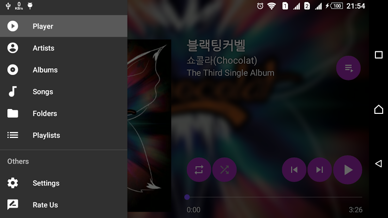 Simple Music Player+ Screenshot 5