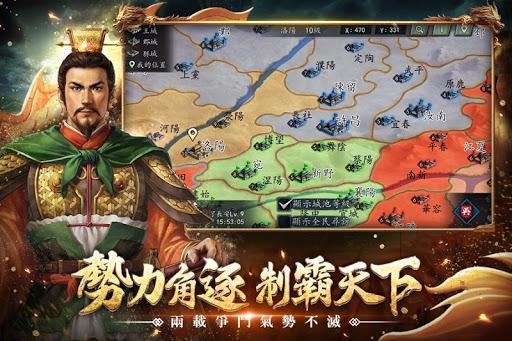 新三國志手機版-光榮特庫摩授權 screenshot 4