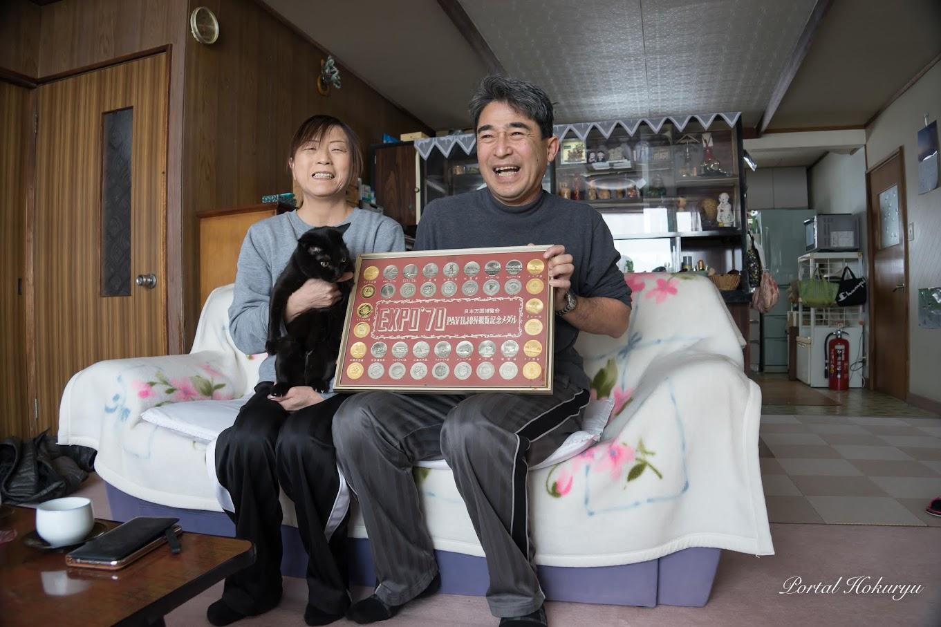 お宝の「EXPO70 日本万博博覧会パビリオン観覧記念メダル」