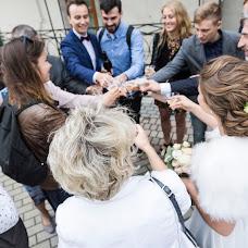 Wedding photographer Katya Gorina (katyagorina). Photo of 14.05.2018