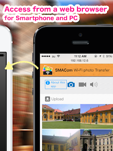 SMACom Wi-Fi Photo Transfer- screenshot thumbnail