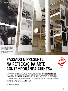 ARTE!Brasileiros screenshot 1