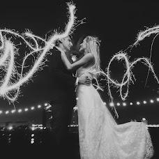 Wedding photographer Rodrigo Ramo (rodrigoramo). Photo of 02.07.2018