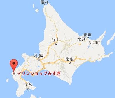 地図:瀬棚物産 マリンショップみすぎ
