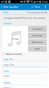 Star Music Tag Editor Screenshot