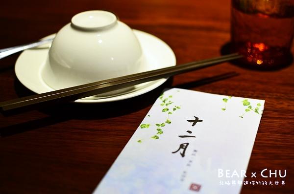 十二月 粥品 • 茶飲 • 私房菜 健行店