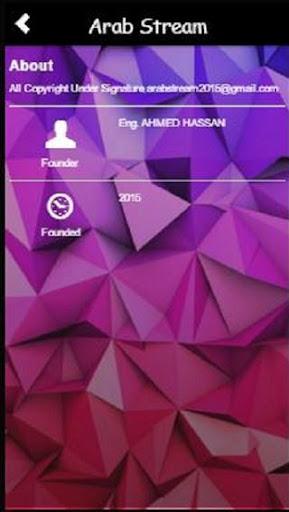 玩免費媒體與影片APP|下載Arab Stream 1.0 app不用錢|硬是要APP