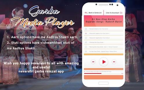 Navratri Garba Ramzat 2017 - náhled