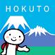 指さし会話×山梨県北杜市 - Androidアプリ