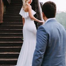 Wedding photographer Natalya Stadnikova (NStadnikova). Photo of 13.11.2018