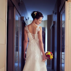 Wedding photographer Aleksandra Demina (DemiAll). Photo of 05.11.2012