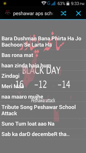 peshawar aps school sad mp3