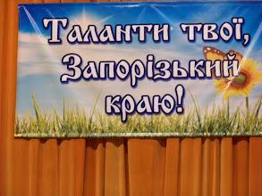 Photo: Запорожье 16 04 2011