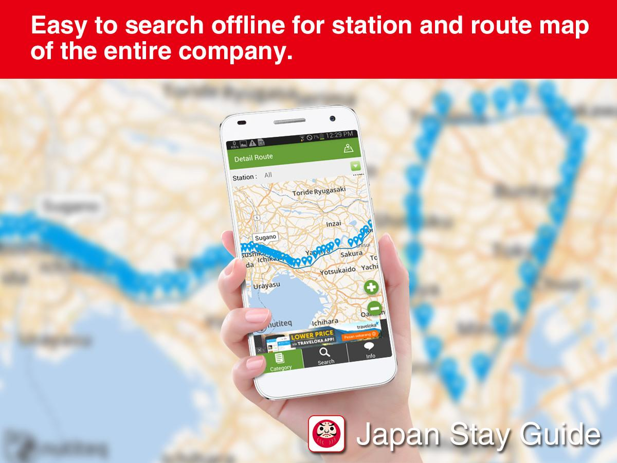 Japan Stay Guide [ Offline ]- screenshot