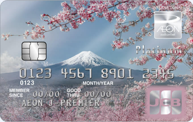 AEON J-Premier Platinum Card
