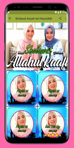 sholawat allahul kafi pelancar rejeki offline screenshot 3