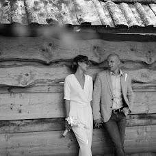 Wedding photographer Oksana Tretyakova (Zabava2506). Photo of 14.09.2018