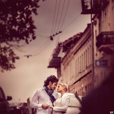 Wedding photographer Nikita Rideckiy (ridetski). Photo of 16.11.2012