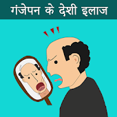 GanjePan k ilaj - Hair Loss