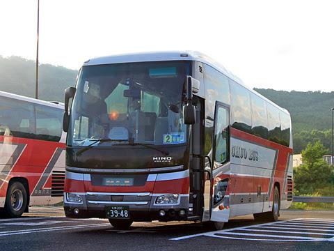 北海道中央バス「ドリーミントオホーツク号」 3948 比布大雪PAにて