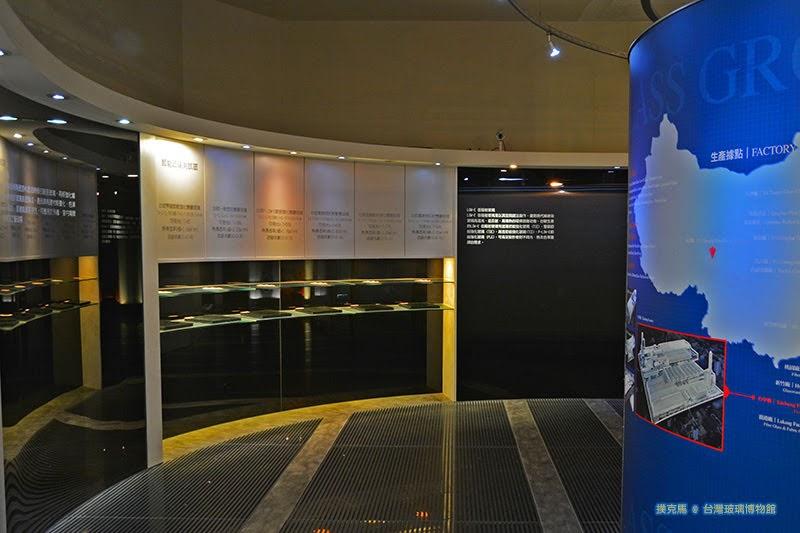 台灣玻璃館企業文化區